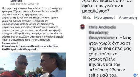 Ο Ψινάκης απαντά για το αν διέκοψε τον μαραθώνιο με τη λιμουζίνα του