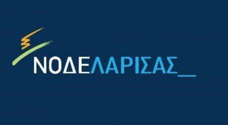 Συλλυπητήριο μήνυμα της ΝΟΔΕ για τον θάνατο του Περικλή Αγορογιάννη