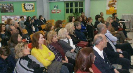 Ενημερωτική εκδήλωση για την αναπτυξιακή δυσλεξία στο 13ο Δημοτικό Σχολείο Λάρισας