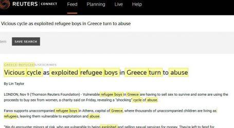 Εγκλωβισμένοι σε φαύλο κύκλο πληρωμένου σεξ και βίας οι ανήλικοι πρόσφυγες στην Αθήνα