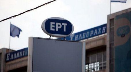 Μπουκώρος: «Στρατευμένη τηλεόραση η ΕΡΤ»