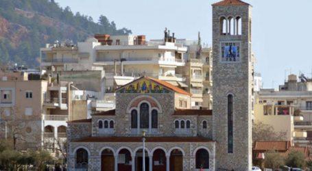 Παρουσία Καλογιάννη η συνέλευση κατοίκων της συνοικίας Αγίου Κωνσταντίνου