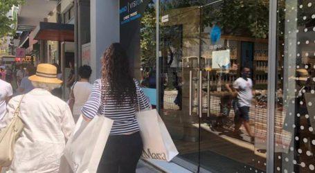 Ανοιχτή η αγορά σήμερα στη Λάρισα – Δείτε το ωράριο των καταστημάτων