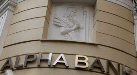 Ποιος είναι ο νέος διευθύνων σύμβουλος της Alpha Bank, Bασίλειος Ψάλτης