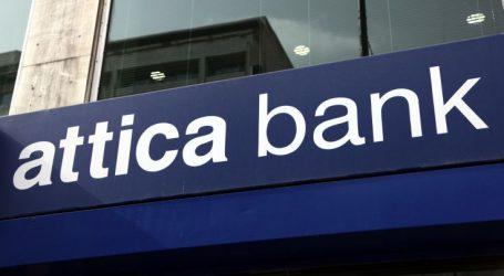 Συνεργασία ΤτΕ, τραπεζών και Δημοσίου για τα μη εξυπηρετούμενα ανοίγματα
