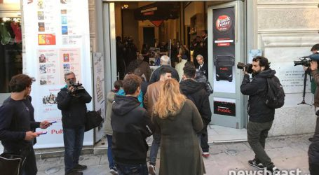 Black Friday 2018 στην Αθήνα χωρίς ουρές