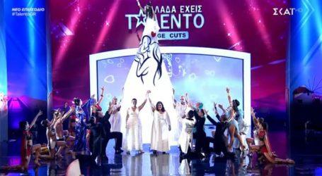 Ονειρική εμφάνιση από Λαρισαίους στο «Ελλάδα Έχεις Ταλέντο» – Έβαλαν «φωτιά» στη σκηνή (φωτο – βίντεο)