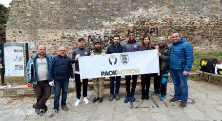Γιατί οι παίκτες του ΠΑΟΚ καθάριζαν τοίχους στη Θεσσαλονίκη