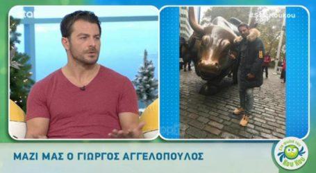 Δεν φαντάζεστε ποιον συνάντησε ο Γιώργος Αγγελόπουλος στη Νέα Υόρκη!
