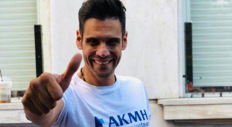 Με 150 δρομείς η Running Team του ΙΕΚ ΑΚΜΗ στον 36ο Αυθεντικό Μαραθώνιο της Αθήνας