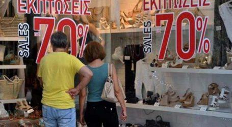Δεκαήμερο εκπτώσεων από σήμερα στην αγορά της Λάρισας