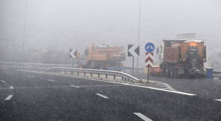 Χιονίζει για τρίτη μέρα στα ορεινά του νομού Τρικάλων