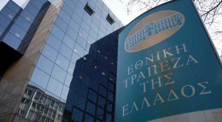 «Θα γίνουμε και πάλι η πρώτη τράπεζα στην Ελλάδα και μια από τις καλύτερες στην Ευρώπη»