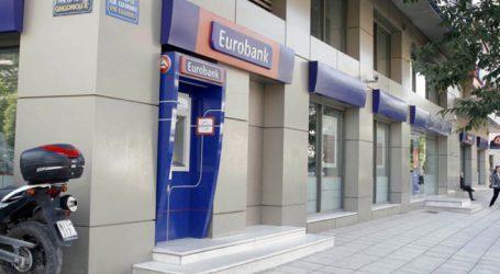 Τραπεζικά στελέχη προβλέπουν μείωση των κόκκινων δανείων κατά 55 δισ. στην τριετία