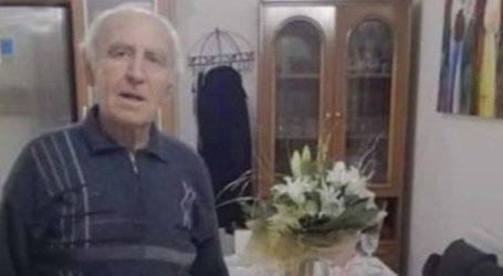 Εξαφανίστηκε ηλικιωμένος στη Γιάννουλη – Έκκληση κάνουν οι οικείοι του για όποιον γνωρίζει κάτι (φωτο)