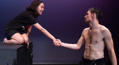 «Romeo + Ιουλιέτα»  από το ΔηΠε Θέατρο Κοζάνης &το Istrian Εθνικό Θέατρο της Κροατίας