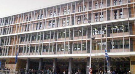 Τηλεφώνημα για βόμβα στα Δικαστήρια Θεσσαλονίκης