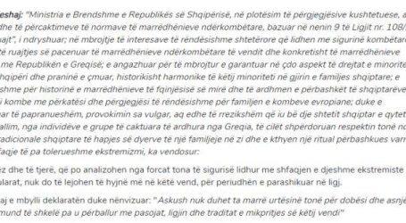 Η Αλβανία κηρύσσει ανεπιθύμητους 52 Έλληνες