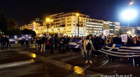 Συγκέντρωση στο Σύνταγμα για τον νεκρό Κωνσταντίνο Κατσίφα