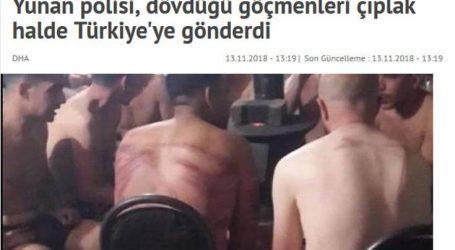 «Έλληνες αστυνομικοί έγδυσαν και βασάνισαν μετανάστες», οι απαντήσεις στα τουρκικά δημοσιεύματα