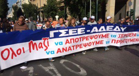 Ποιοι συμμετέχουν την Τετάρτη στην 24ωρη απεργία της ΓΣΕΕ