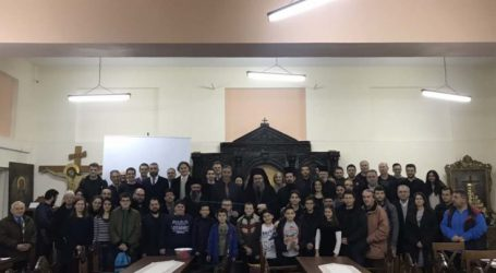 Αγιασμός στη σχολή Βυζαντινής Μουσικής της Ιεράς Μητροπόλεως