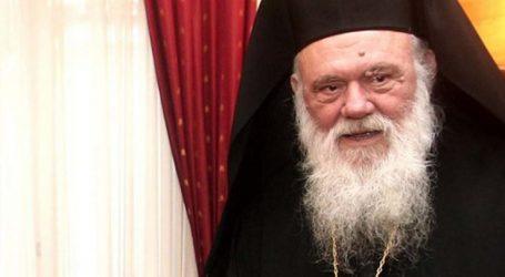 Χωρίς τον αρχιεπίσκοπο η ενθρόνιση του Μητροπολίτη Λαρίσης Ιερώνυμου