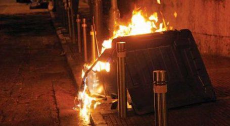 29χρονος έγκλειστος σωφρονιστικού καταστήματος έβαζε φωτιά σε κάδους στη Λάρισα