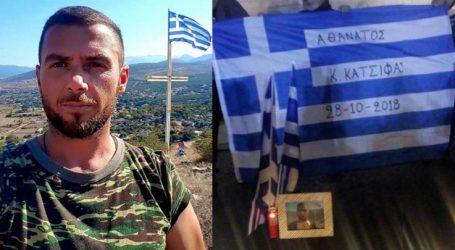 Λάρισα: Συγκέντρωση στη Μνήμη του Κωνσταντίνου Κατσίφα