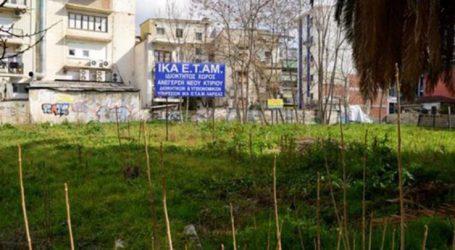 Χώρος αναψυχής το παλιό οικόπεδο του ΙΚΑ – Αυτό προέκυψε από τη συνάντηση Πετρόπουλου – Καλογιάννη