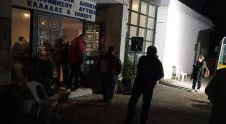 Ολονύχτια κατάληψη στην Αποκεντρωμένη Διοίκηση Δυτικής Ελλάδας