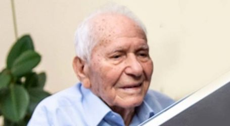 """""""Έφυγε"""" από τη ζωή ο γηραιότερος δημοσιογράφος της Ελλάδας Λάζαρος Αρσενίου – Κηδεύεται αύριο στη Λάρισα"""