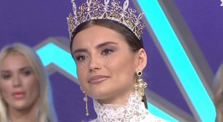 Συγκίνησε η φοιτήτρια που σπουδάζει στη Λάρισα Μαρία Λέκα στο My Style Rocks! Το bullying και η αναφορά στην καταγωγή της!