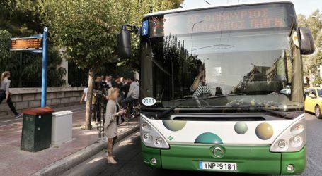 Στάσεις εργασίας στα λεωφορεία του ΟΑΣΑ την Τετάρτη 28 Νοεμβρίου