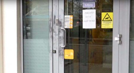 Λίστα υπόπτων για τη ληστεία στον Αμπελώνα έχει η αστυνομία – Στις 10.000 η λεία (video)