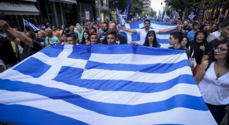 Μαθητική Πορεία στη Λάρισα για τη Μακεδονία