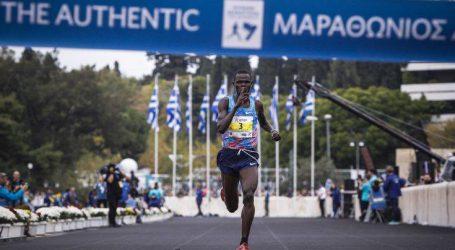 Την Κυριακή ο 36ος Μαραθώνιος της Αθήνας