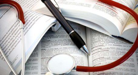 8οΠανελλήνιοΣυνέδριοτου ΦόρουμΔημόσιαςΥγείαςκαιΚοινωνικήςΙατρικής στη Λάρισα