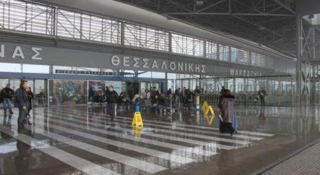 Το προφίλ των επιβατών του αεροδρομίου Μακεδονία
