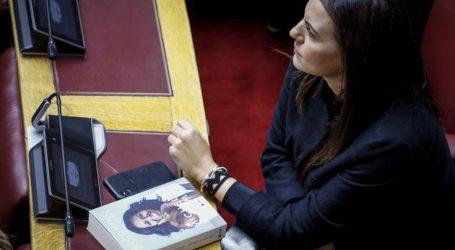Η… Μισέλ Ομπάμα στα έδρανα της Βουλής των Ελλήνων
