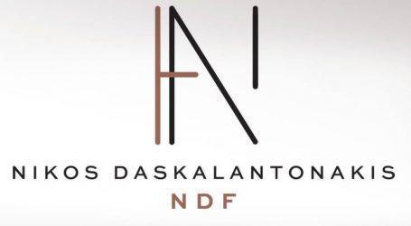 Οι πρώτες υποτροφίες το 2018 από τον νεοσύστατο κοινωφελή φορέα «Νίκος Δασκαλαντωνάκης – NDF»