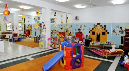 Λάρισα: Ποιά παιδιά θα φιλοξενηθούν στην απογευματινή δημιουργική απασχόληση (ονόματα)