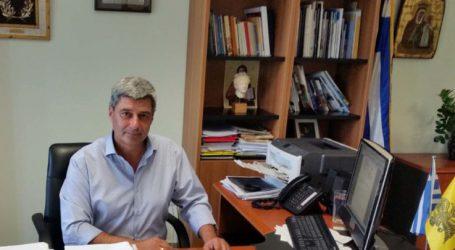 Για ποιό λόγο ο αντιπεριφερειάρχης Λάρισας Δημήτρης Παπαδημόπουλος δεν μπορεί να βγει από τα σύνορα της χώρας;