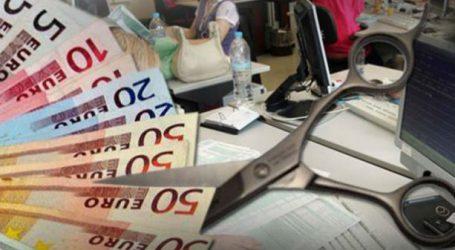 Ενημερωτική εκδήλωση συνταξιούχων δημοτικών υπαλλήλων για περικοπές σε συντάξεις και επιδόματα