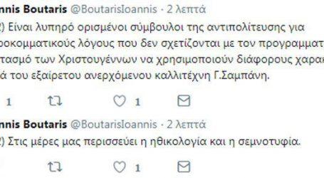 Ο Γιώργος Σαμπάνης προκάλεσε κόντρα στον δήμο της Θεσσαλονίκης