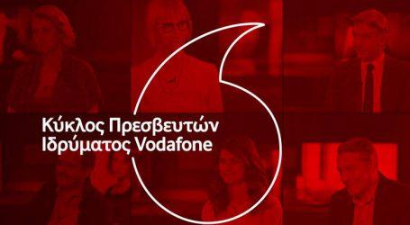 Συζήτηση με τους Πρεσβευτές του Ιδρύματος Vodafone