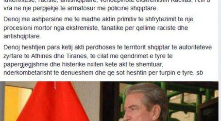 Ήρθαν στην Αλβανία πρωτόγονοι εξτρεμιστές για τον Κατσίφα