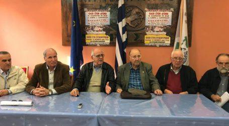 Στη Θεσσαλονίκη διαμαρτυρόμενοι οι Λαρισαίοι συνταξιούχοι