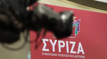 ΣΥΡΙΖΑ: Προσβάλλει το κοινό περί δικαίου αίσθημα η δικαστική απόφαση για την καθαρίστρια
