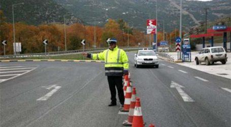 Κυκλοφοριακές ρυθμίσεις στην οδό Λάρισας – Τρικάλων λόγω εργασιών συντήρησης